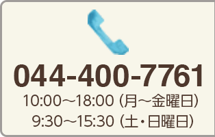 :044-400-7761